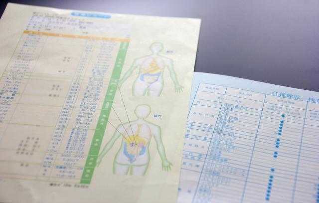 健康診断は会社の義務!種類と内容・診断項目について解説